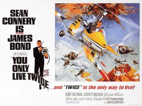 Bond 5